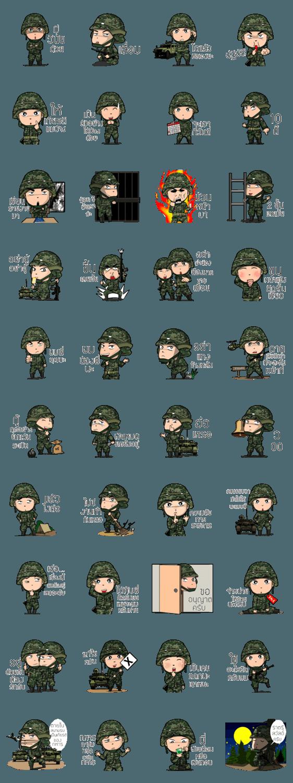 สติ๊กเกอร์ไลน์ พี่ทหารพูดตรง