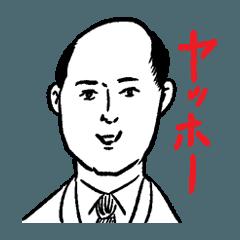 和田ラヂヲの素敵スタンプ