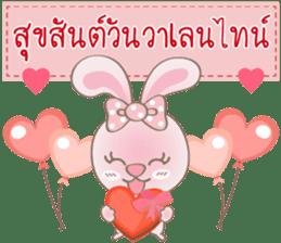 Rabbita (to) Happy Valentine's Day 2017 sticker #14943926