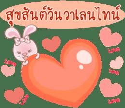 Rabbita (to) Happy Valentine's Day 2017 sticker #14943927