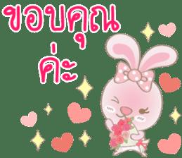 Rabbita (to) Happy Valentine's Day 2017 sticker #14943938