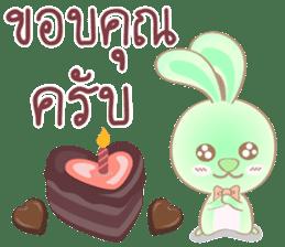 Rabbita (to) Happy Valentine's Day 2017 sticker #14943940