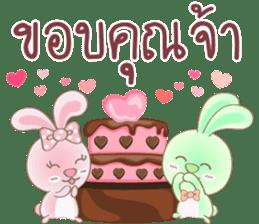 Rabbita (to) Happy Valentine's Day 2017 sticker #14943941