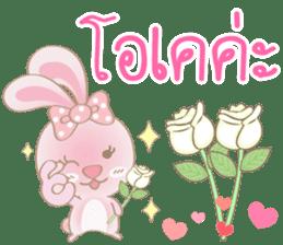 Rabbita (to) Happy Valentine's Day 2017 sticker #14943942