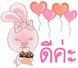Rabbita (to) Happy Valentine's Day 2017 sticker #14943943
