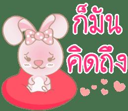 Rabbita (to) Happy Valentine's Day 2017 sticker #14943946