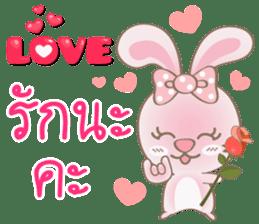 Rabbita (to) Happy Valentine's Day 2017 sticker #14943947