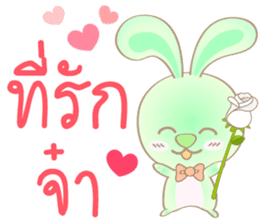 Rabbita (to) Happy Valentine's Day 2017 sticker #14943948