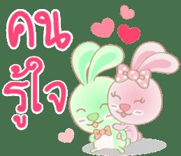 Rabbita (to) Happy Valentine's Day 2017 sticker #14943949
