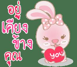 Rabbita (to) Happy Valentine's Day 2017 sticker #14943955