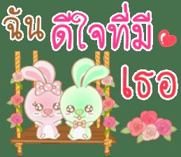 Rabbita (to) Happy Valentine's Day 2017 sticker #14943957