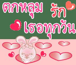 Rabbita (to) Happy Valentine's Day 2017 sticker #14943959