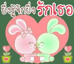 Rabbita (to) Happy Valentine's Day 2017 sticker #14943965