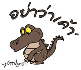 fly crocodile sticker #14944500