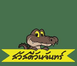 fly crocodile sticker #14944520