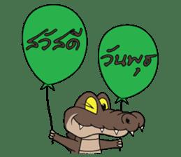 fly crocodile sticker #14944522