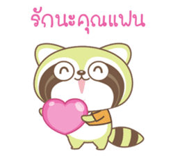 Raccoon Love sticker #14945900