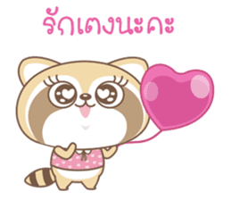 Raccoon Love sticker #14945901
