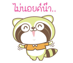 Raccoon Love sticker #14945904