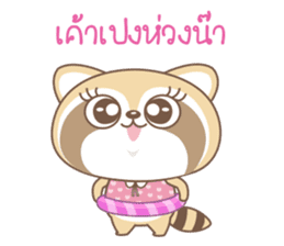 Raccoon Love sticker #14945906