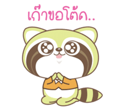 Raccoon Love sticker #14945911