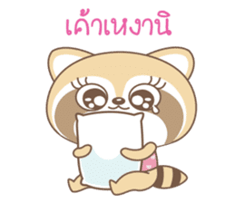 Raccoon Love sticker #14945913