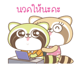 Raccoon Love sticker #14945920