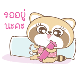 Raccoon Love sticker #14945922