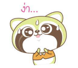 Raccoon Love sticker #14945924
