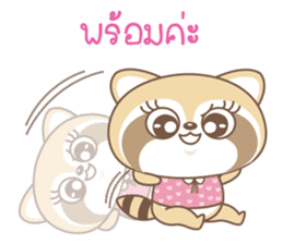Raccoon Love sticker #14945926