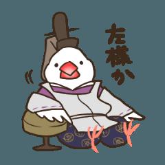 Chun-nagon
