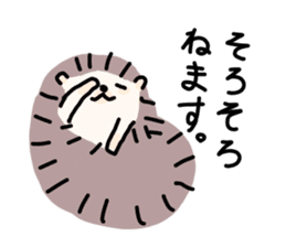 Rough Hedgehog stickers sticker #14961039
