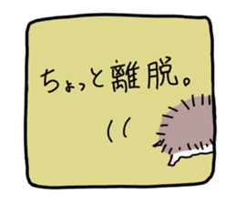 Rough Hedgehog stickers sticker #14961042