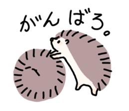 Rough Hedgehog stickers sticker #14961045