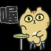 สติ๊กเกอร์ไลน์ Practical Word of Sinko's Cats