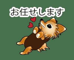 Pupu of Chihuahuas sticker #14974050