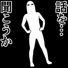 Jitome animation
