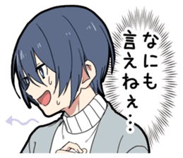 Otaku boy sticker #14980755