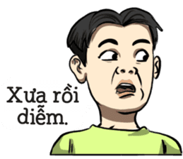 Teoteo Vietnamese Boy sticker #14988016