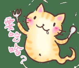GhostCats sticker #14992740