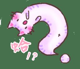 GhostCats sticker #14992741