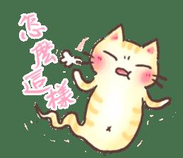 GhostCats sticker #14992744