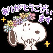 สติ๊กเกอร์ไลน์ Animated Snoopy Greeting Stickers