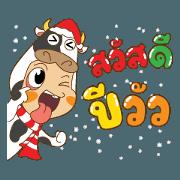 สติ๊กเกอร์ไลน์ Baby Cow คริสต์มาสและสวัสดีปีใหม่ปีวัว