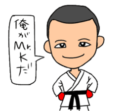 KARATEBUIN Mr.K sticker #14995094