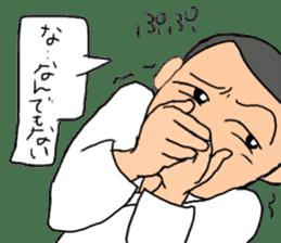 KARATEBUIN Mr.K sticker #14995101