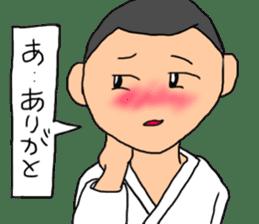 KARATEBUIN Mr.K sticker #14995113