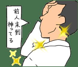 KARATEBUIN Mr.K sticker #14995130