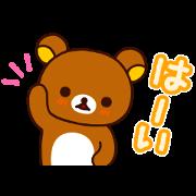 สติ๊กเกอร์ไลน์ Rilakkuma Greeting Stickers
