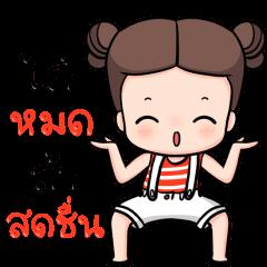 JooJoon Dookdik